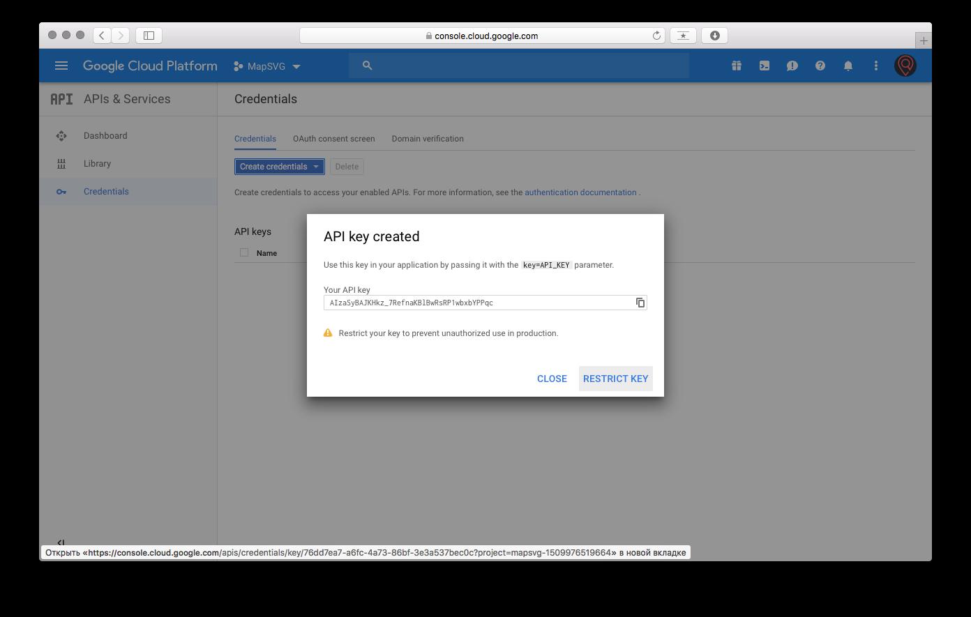 How to get Google API keys | MapSVG WordPress mapping plugin Docs